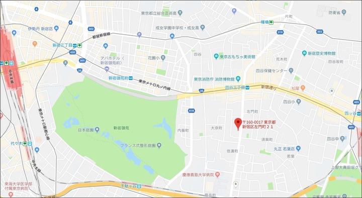 加藤鍼灸院