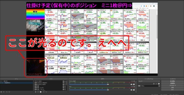 動画チャンネルの画像20181211