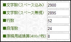 2017050801